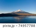 富士山 山中湖 冬景色 ドローン空撮 74957788