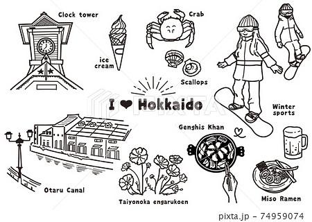 手描き風北海道のイラスト 74959074