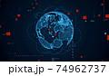 グローバルネットワーク 74962737