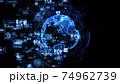 グローバルネットワーク 74962739