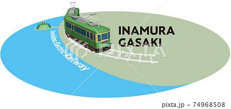 INAMURAGASAKI 江ノ島電鉄のフレーム ベクターイラスト背景透明 74968508