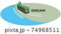ISHIGAMI 江ノ島電鉄のフレーム ベクターイラスト背景透明 74968511