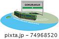 GOKURAKUJI 江ノ島電鉄のフレームとパネル ベクターイラスト背景透明 74968520