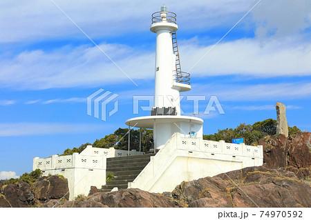 【鹿児島県】晴天下の薩摩長崎鼻灯台 74970592