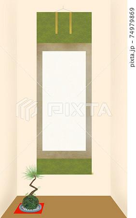 黒松盆栽の苔玉(赤毛せんと白い砂利の飾り)と掛軸のある床の間 74979869