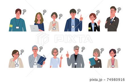 考える人々のイラスト 複数の男女 ビジネスマン イラスト セット 74980916