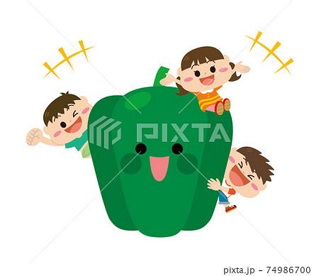 野菜/ピーマンと子どもたち 74986700