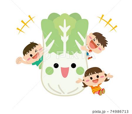 野菜/白菜と子どもたち 74986713