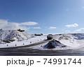 北海道 札幌市豊平区月寒の雪堆積場 74991744
