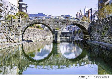 長崎の人気観光スポット 眼鏡橋 74995804
