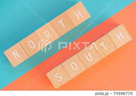 北と南|「NORTH」「SOUTH」と書かれた積み木ブロック 74996779