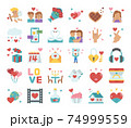 Happy Valentines Day Flat Vector Icons 74999559
