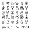 Berverage Outline Vector Icons 74999564