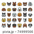 Dog Breeds Color Outline Vector Icons 74999566