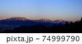須坂市から見た北信五岳 74999790