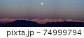 信州の山岳風景 74999794