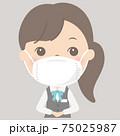 マスク着用の女性(OL・事務員) 75025987