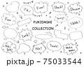 モノクロポップなフキダシイラストセット 75033544