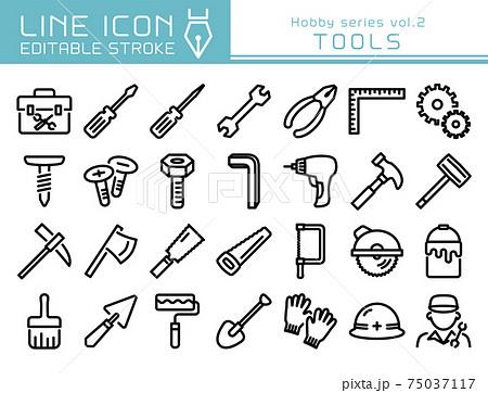 ラインアイコン ホビーシリーズvol.2 工具 75037117
