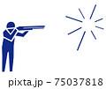クレー射撃 75037818