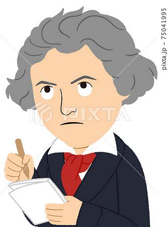 ベートーベンのイラスト 75041995