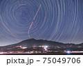 北極星と筑波山 75049706
