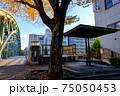 東京・江東区・川船番所跡 75050453