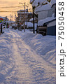 雪の道路イメージ 75050458