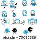 子供の感染症予防イラスト2色セット 75050689