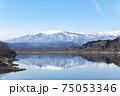 冬の蔵王山 蜃気楼 75053346