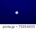 満月 75054035