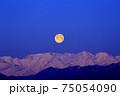 満月と冬の北アルプス(合成) 75054090
