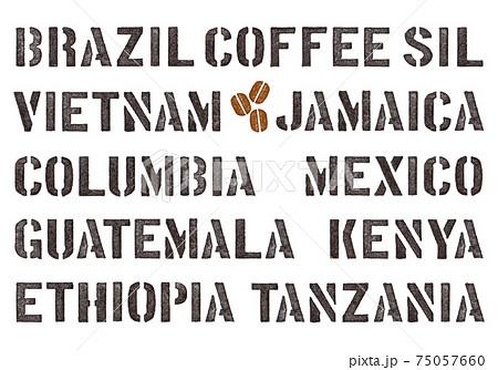 コーヒー豆の産地が揃った、ステンシル・スタンプ文字 75057660