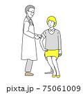 ワクチンを打つ医者と女性 75061009