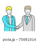 握手するビジネスマン 75061014