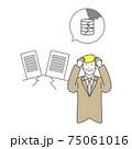 災害でサーバが故障しないか心配な管理職の男性 75061016