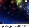 打ち上げる花火に都会の街が見える 75062362