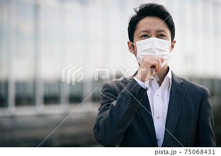 マスクをした30代の日本人ビジネスマン 75068431