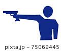 射撃 ピストル 75069445