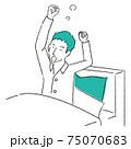 手描き1color  男性 寝起き 75070683