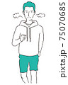 手描き1color  男性 ランニング ジョギング 75070685