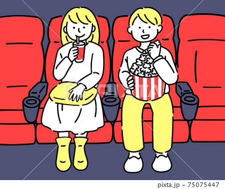 映画鑑賞する2人 Two people watching a movie 75075447