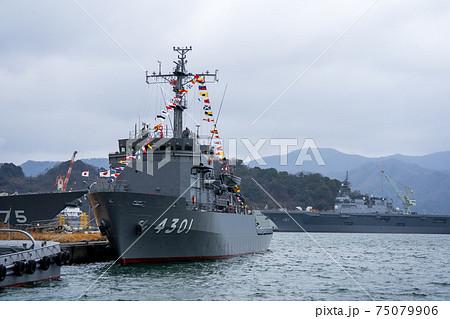 海上自衛隊の船 75079906