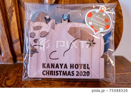 日光金谷ホテル 眠り猫のクリスマスオーナメント 75088326