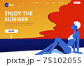 Enjoy the summer landing page template 75102055