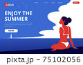 Enjoy the summer landing page template 75102056