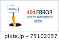 Oops ... 404 error website template 75102057