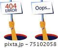 Oops ... 404 error website template 75102058