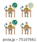 自宅学習をする男性【シニア・オンライン授業・オンライン学習・自宅・回線落ち・リモート】イラスト 75107661