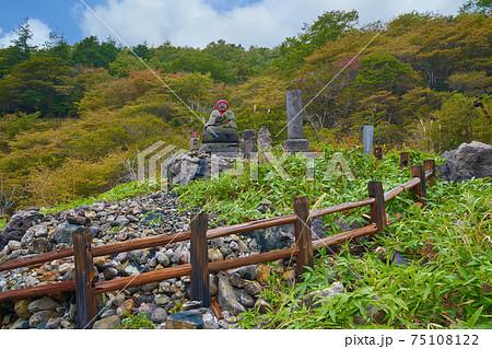 栃木県那須高原の史跡 教伝地獄、教伝地蔵 75108122